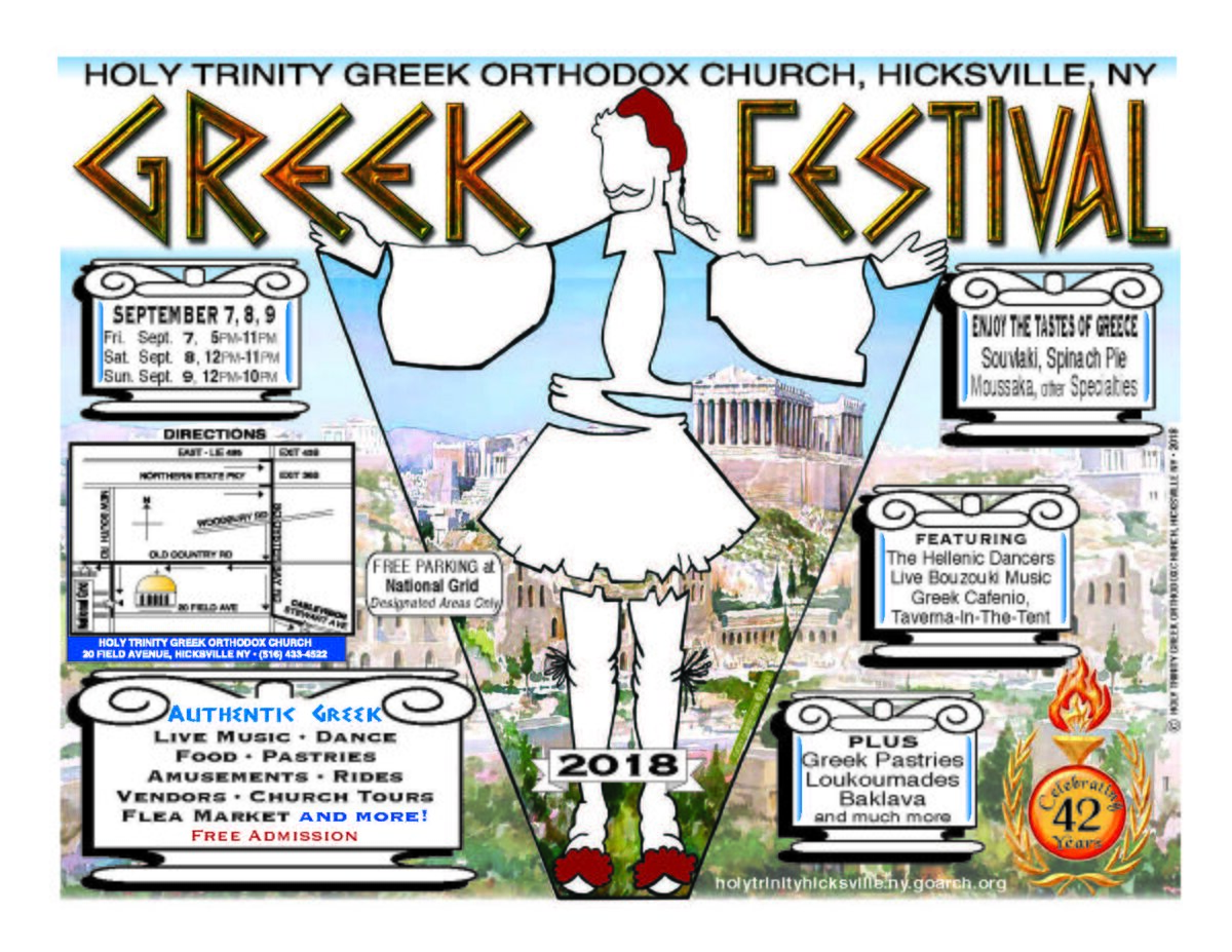 Holy Trinity Greek Festival 2018